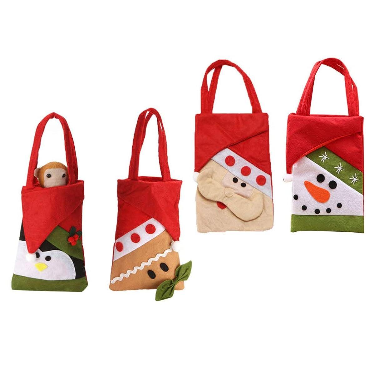 俳優が欲しいベリSUPVOX 4ピースクリスマストートバッグクリスマス要素布ギフトバッグキャンディートリートバッグクリスマスパーティーの好意