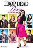 私はラブ・リーガル DROP DEAD Diva シーズン2 DVD-BOX image