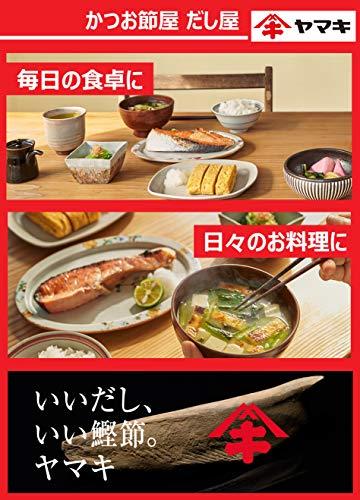 ヤマキかつおパック(2.5g×4P)×10個