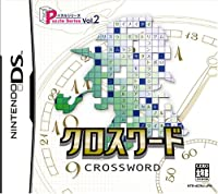 Puzzle Series Vol.2 クロスワード