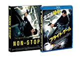 フライト・ゲーム (初回限定特典/デジタル・コピー付) [Blu-ray] image