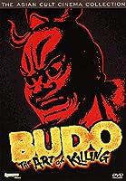 BUDO: ART OF KILLING