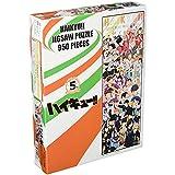 エンスカイ 950ピース ジグソーパズル ハイキュー!! CHRONICLES 950-48