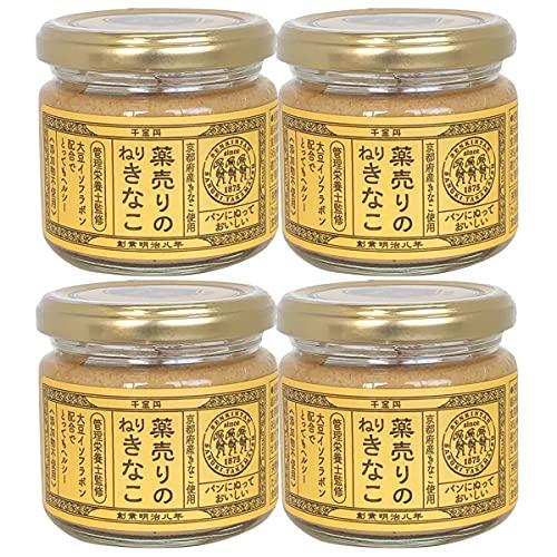 千金丹 薬売りのねりきなこ 4個 箱入 95g×4 きなこ 国産 ペースト ねりきなこ 香川