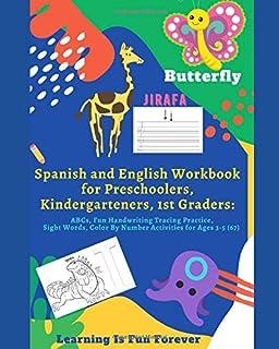 Spanish and English Workbook for Preschoolers, Kindergarteners, 1st Graders: ABCs, Fun Handwriting Tracing Practice, Sight...