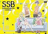 TVアニメ「Super Seisyun Brothers -超青春姉弟s-」DVD[DVD]