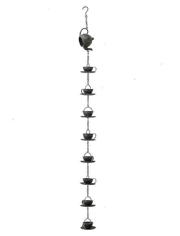 代理人近傍うがい薬SPICE OF LIFE 鎖樋 レインチェーン カップ&ソーサー ダークブラウン 141cm アイアン FADR1040