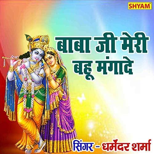 Dharmender Sharma