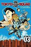 Tokyo Shinobi Squad, Vol. 3: The Domain Of Death (English Edition)