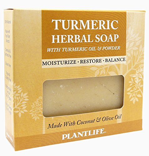 Plantlife Turmeric Herbal Soap with Turmeric Oil and Powder 4oz