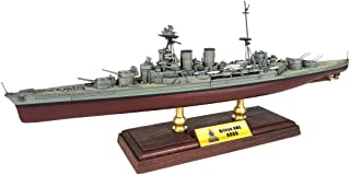 1:700 Scale HMS Hood Battlecruiser
