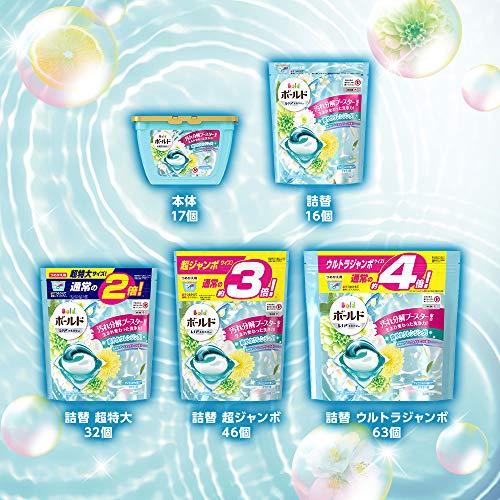 ボールドジェルボール香りつき洗濯洗剤爽やかプレミアムクリーン本体17個入