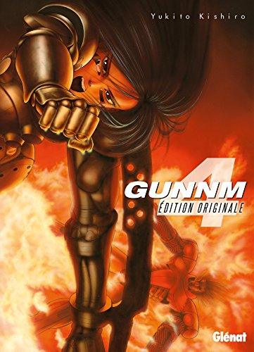 Gunnm