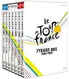 ツール・ド・フランス 1985~1991 7YEARS BOX [DVD]