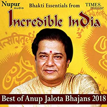 Best of Anup Jalota 2018
