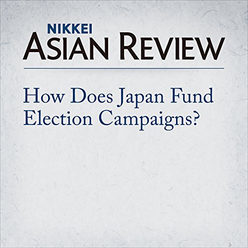 How Does Japan Fund Election Campaigns? | Masayuki Yuda