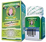 Thai Herb Amazing Body Tonic(fat Burn) Capsule No.2 Morseng Brand 100% Authentic