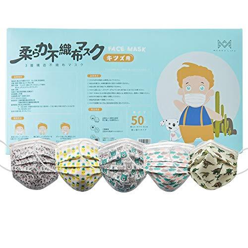 マスク 子供用 50枚入り 使い捨て こども ウイルス対策用 感染症風邪対策 mask PM2.5 高密度フィルター素材...