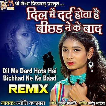 Dil Me Dard Hota Hai Bichhad Ne Ke Baad Remix