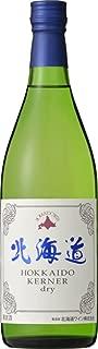北海道ワイン ケルナー ドライJ [ 2015 白ワイン 辛口 日本 720ml ]