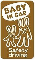 imoninn BABY in car ステッカー 【マグネットタイプ】 No.44 ウサギさん (ゴールドメタリック)