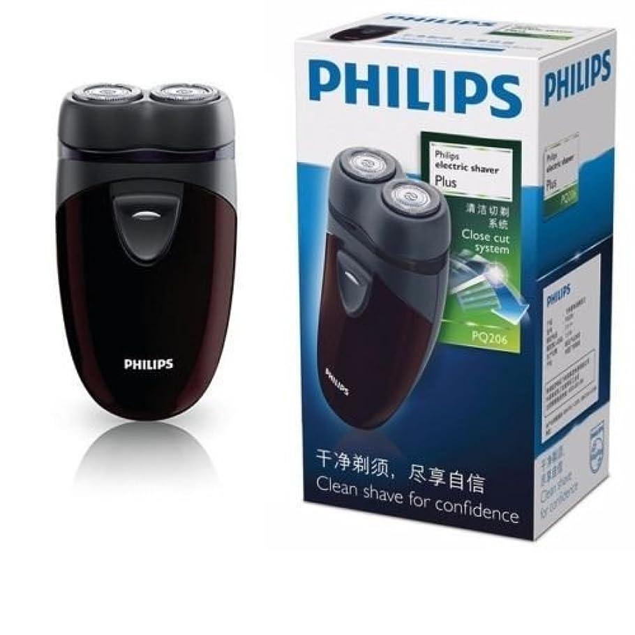 所持辞任する乱暴なPhilips PQ206 電気シェーバーのバッテリーは持ち運びに便利パワード [並行輸入品]