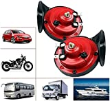 2pcs 300db super high pitched train horn, waterproof and durable snail horn, suitable for motorcycles, cars, trucks, trains and ships