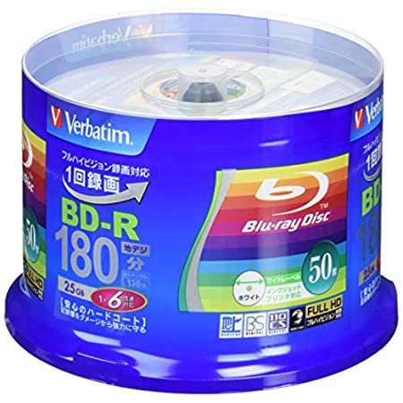 【24時まで】Verbatimバーベイタム) 1回録画用 ブルーレイディスク BD-R 25GB 50枚 ホワイトプリンタブル 片面1層 1-6倍速 VBR130RP50V4 2,030円送料無料!【価格コム1位】