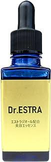 【Dr.ESTRA】デリケートモアモイスト ゴールドエッセンス(エストラジオール 100g中2.0mg配合)