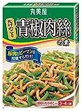 丸美屋食品工業 たけのこ入り青椒肉絲の素 160g ×10個