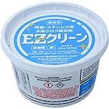 S.M.S.Japan EZ イージークリーン 340g ステンレス・プラスチックの磨き上げ【ハウス・日常清掃用洗剤】