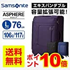 スーツケース ソフト 大型