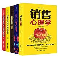 销售书籍5册 消费者行为心理学 说话技巧 销售心理学 所谓会销售就是情商高如何做顾客才会买