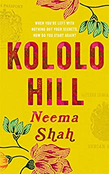 Kololo Hill by [Neema Shah]