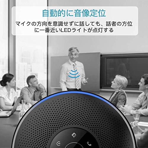 515E5Kj0HQL-eMeetがAI搭載ウェブカメラ「AI Webcam Jupiter」を2月に発売予定[PR]