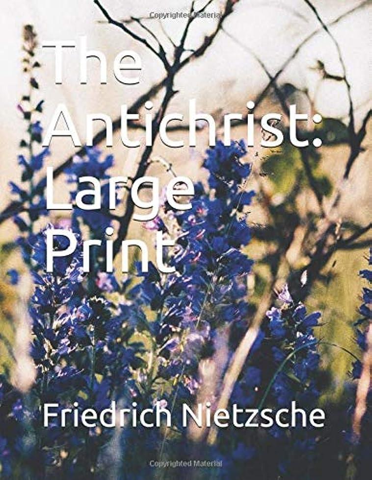 納税者ロンドン子犬The Antichrist: Large Print