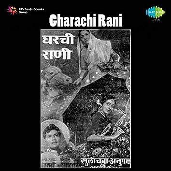 Gharachi Rani (Original Motion Picture Soundtrack)