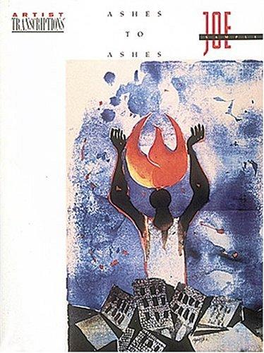 Joe Sample - Ashes to Ashes