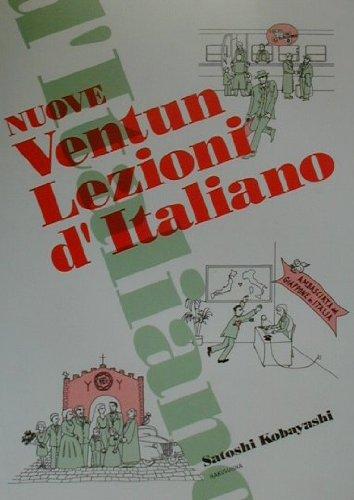 イタリア語21課(解答なし) (<テキスト>)の詳細を見る