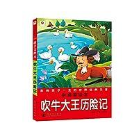 Thing allied net introduction(21th century university and college programming teaching material thing allied net) (Chinese edidion) Pinyin: wu lian wang dao lun ( 21 shi ji gao deng xue xiao gui hua jiao cai wu lian wang )