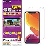 ラスタバナナ iPhone12 mini 5.4インチ フィルム 全面保護 反射防止 ゲームに最適 抗菌 アイフォン 液晶保護 XT2515IP054