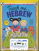 Teach Me Hebrew (Paperback and Audio Cassette): A Musical Journey Through the Day