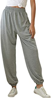 Women's Casual Jogger Sweatpants Cotton High Waist Workout Pants Cinch Bottom Trousers with Pockets