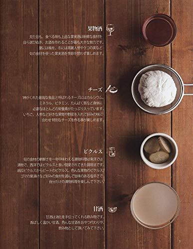 Kuvings(クビンス)『ヨーグルト&チーズメーカー(KGY-713SM)』
