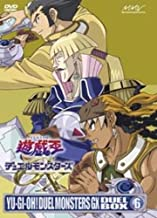 Vol. 6-Yu-Gi-Oh! Duel Monsters Gx: Duel Box
