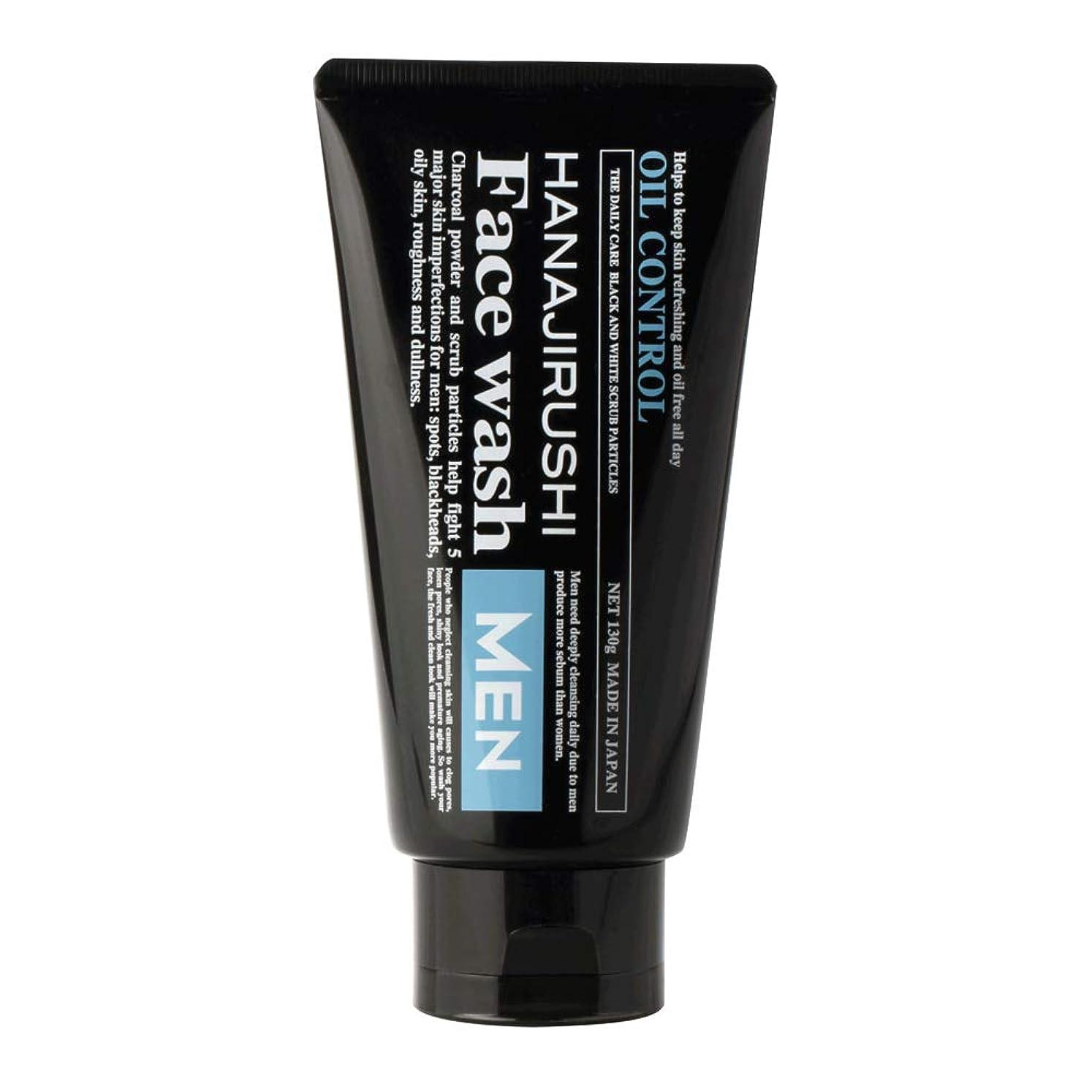ピッチャー脳郵便屋さん花印 メンズオイルコントロール洗顔 スクラブタイプ B&W<男性用洗顔>