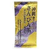 さんぴん茶 バラ 100g