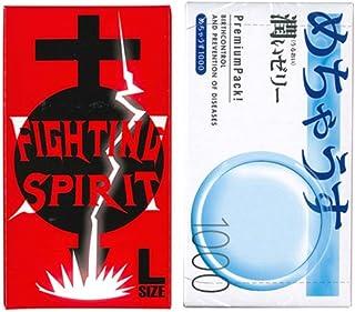 めちゃうす1000 12個入 + FIGHTING SPIRIT (ファイティングスピリット) コンドーム Lサイズ 12個入