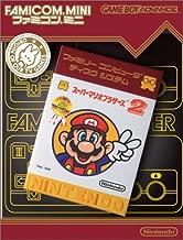Super Mario Brothers 2 Famicom Mini Nintendo Game Boy Advance /Japan Import [Game Boy Advance]
