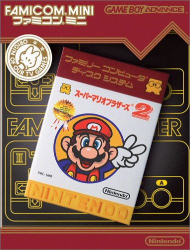 Famicom Mini Super Mario Bros. 2 (japan import)